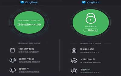 KingRoot Screenshot 1